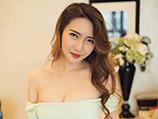 Gorgeous Asian Bride